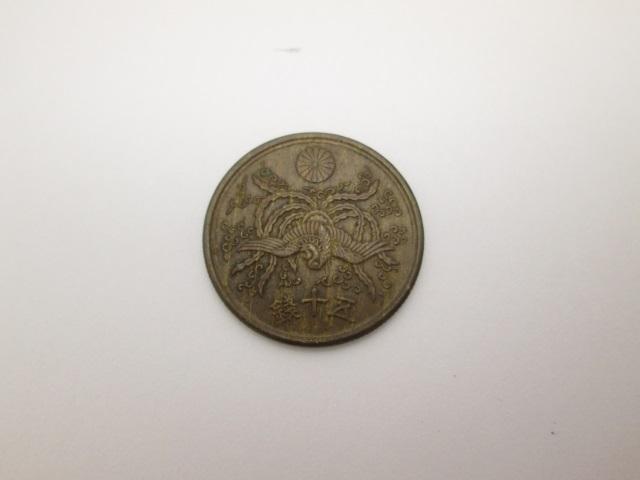 【保存版】プレミア紙幣の種類一覧!買取価格・価 …